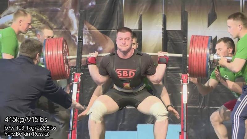 Yury Belkin Russia squat 415kg 440kg 450kg @103 1kg single ply