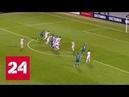 Мы хотели сотворить историю Зенит стал второй командой в Лиге Европы отыгравшей разницу в 4 …