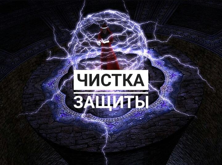 Программные свечи от Елены Руденко. - Страница 12 AKdEOUaEP8s