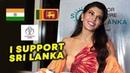 Jacqueline Fernandez Shocking Reaction On India Vs Sri Lanka World Cup Match 2019