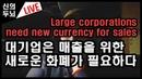 [18년11월12일] 비트코인 암호화폐 블록체인 4차산업혁명 bitcoin bitcoin korea 比特币 ビット