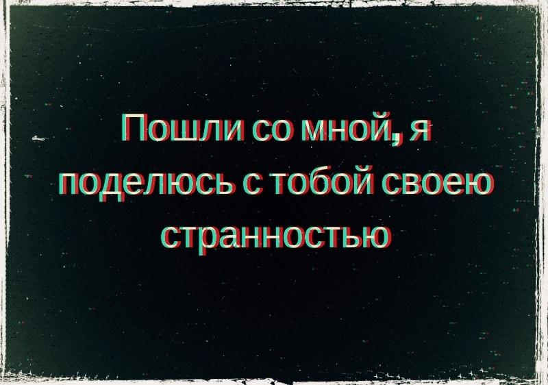 Наталья Рыжкова | Санкт-Петербург