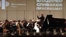 06 06 18 A Dovgan' in Vladimir Spivakov invites concert Perm' Philarmonic