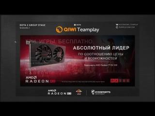 TPB vs. TLWK II QIWI Teamplay Season 2. Closed Quali II bo2 by Skor