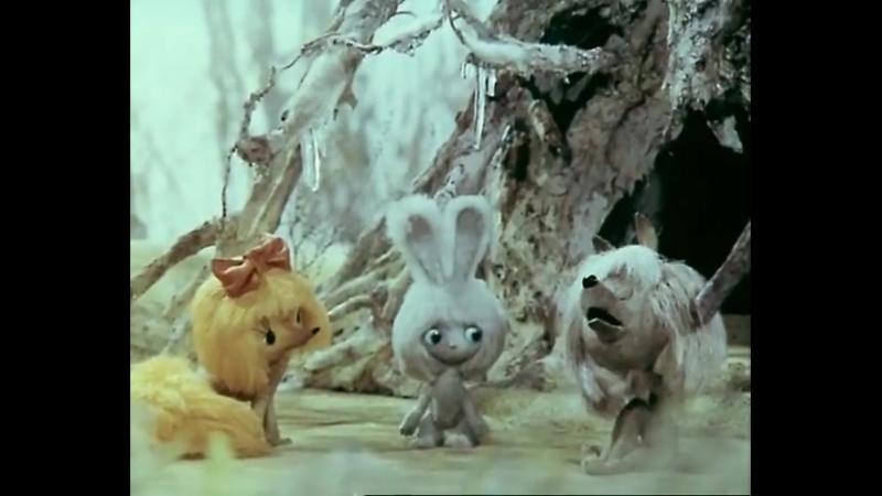 Когда медвежонок проснется 1979 Кукольный мультфильм ¦ Золотая коллекция
