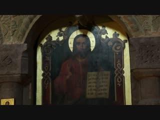 Трисвятое. Исполняет хор женского монастыря Самтавро...