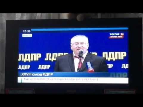 Жириновский о хозяевах 5 й колонны