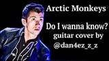 Arctic Monkeys - Do i wanna know Guitar cover by @dan4ez_z_z