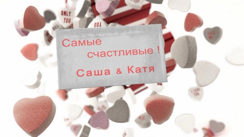 Свадьба 92. Александр и Екатерина 07 07 2018. Старожилово