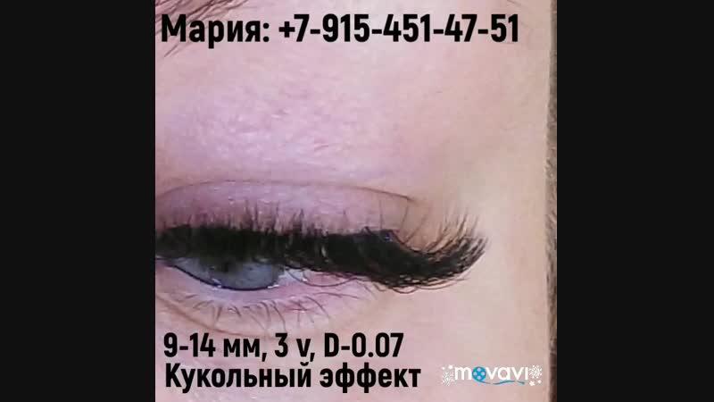 VID_20770810_113041_047.mp4