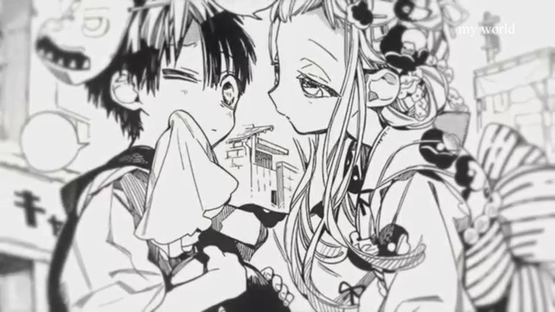 [ Jibaku shounen Hanako-kun \\ AMV ]