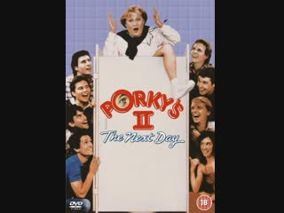 Порки 2: Следующий день / Porky's II : The Next Day (1983) многоголосый,BDRip 1080p