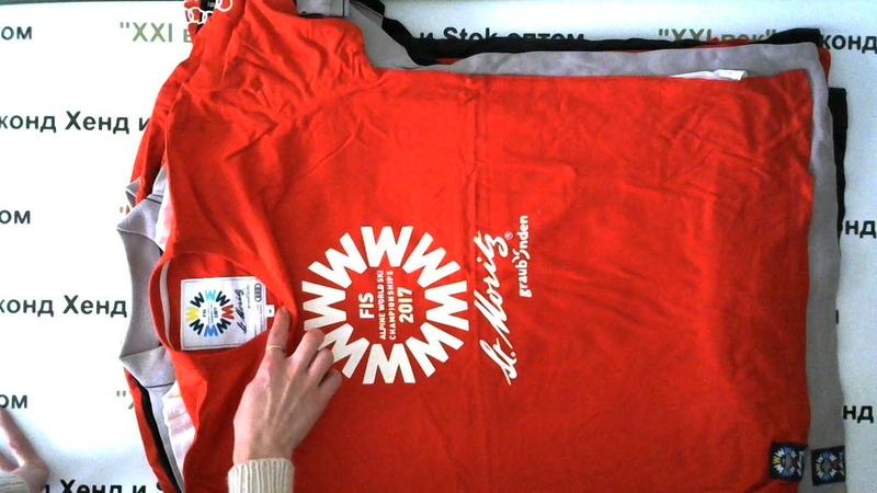 №1299 Сток футболки цена за кг 1200 вес мешка 3 4 кг