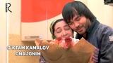 O'ktam Kamalov - Onajonim Уктам Камалов - Онажоним