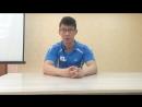 Мастер спорта МК чемпион Параазиатских игр по плаванию Уакпаев Алибек Маратович