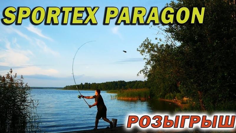 Мощный SPOD для тяжелых ракет SPORTEX PARAGON Розыгрыш