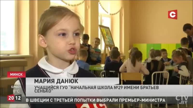 Открытие первого в столице Зеленого класса_Начальная школа№29_18.01.19