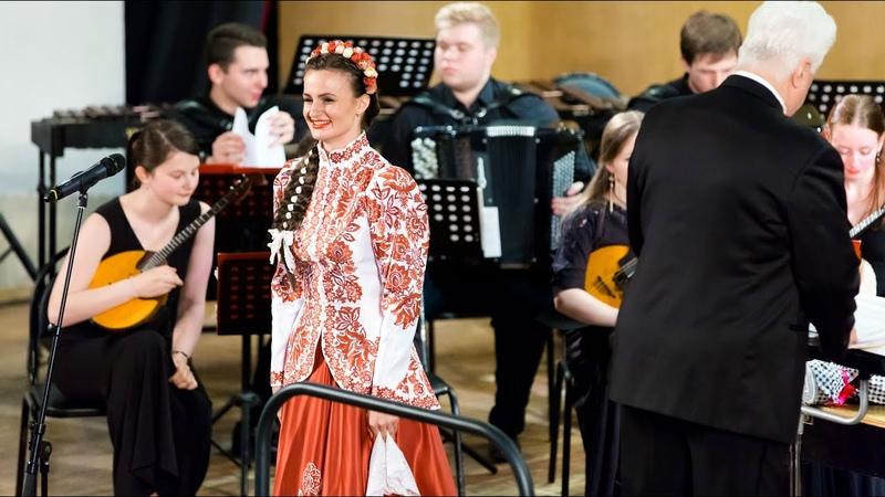 Екатерина Бринчугова и оркестр народных инструментов Академия Вітре буйний Lubo Milo