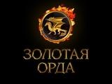 Kingdom Under Fire 2 Убийство Дракона Манелоса!