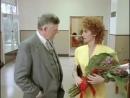 Возвращение в Эдем 2 16 серия 1986