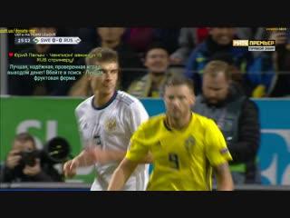 Suecia v Rusia 1T Nations League 2018