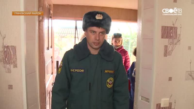 В Ставропольском крае сотрудники МЧС региона проводят операцию «Отопление» » Freewka.com - Смотреть онлайн в хорощем качестве