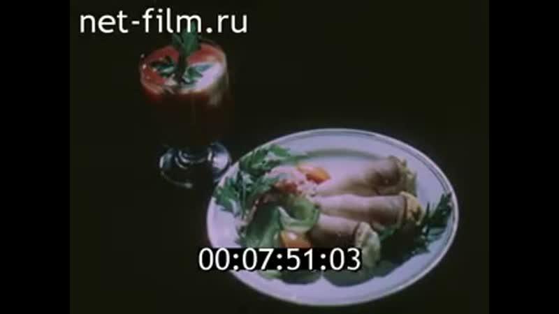 Что у вас новенького фрагмент киножурнала Новости дня № 2, 1988 год