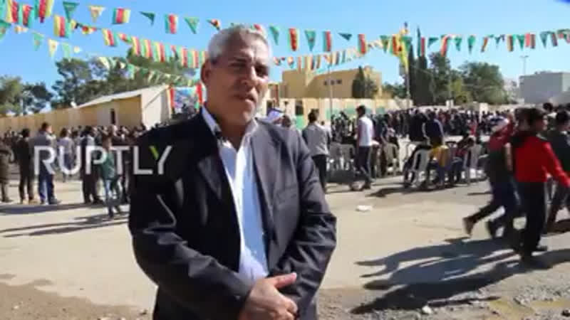 Кобани