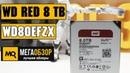 WD Red 8 TB (WD80EFZX) обзор жесткого диска
