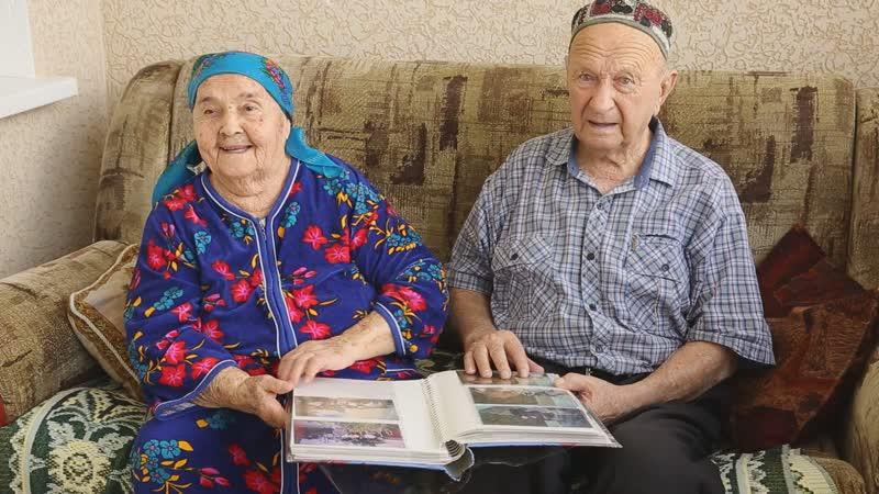 Эскендер Куртмоллаев и Шание Сеитумерова вместе 70 лет