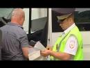Рейд по проверке технического состояния пассажирского автотранспорта