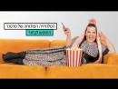 Netta stars in Netflix TV commercial for Partner TV!