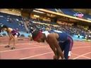 IAAF Continental Cup Marrakech 2014 400m Hurdles MEN
