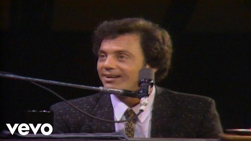 Billy Joel - Scenes from an Italian Restaurant (Live from Long Island)