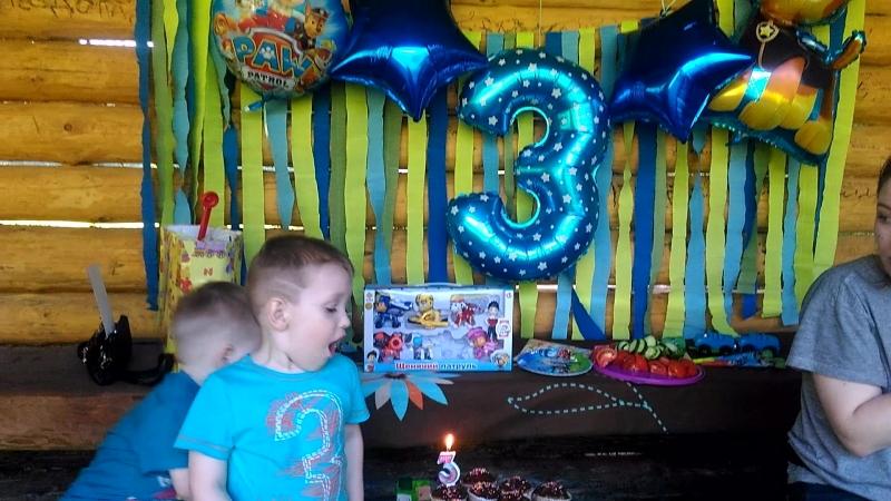 3 годика Кириллу