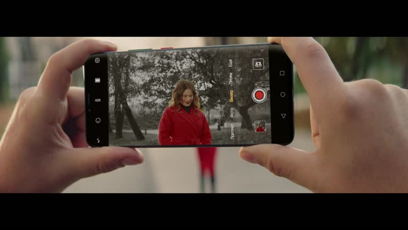 Верьте в чудеса с Huawei Mate 20 Pro
