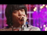 Tokyo Ska Paradise Orchestra feat. Mineta Kazunobu