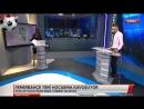 FENERBAHÇE Sabah Sporu Cocu Clement Grenier Emenike Bamba Yorumları 27 haziran 2018