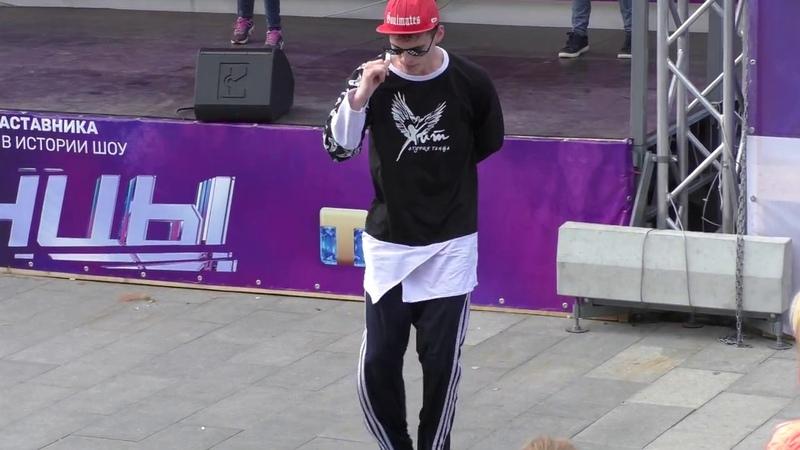 Танцы (Танцевальная гонка тнт, выходные на набережной Пермь 25.08.2018)