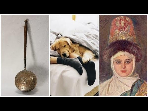 Утюг для холодного лорда: 7 согревающих «лайфхаков» прошлых веков