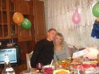 Наталья Саюшкина, 17 июня 1992, Саратов, id31068654