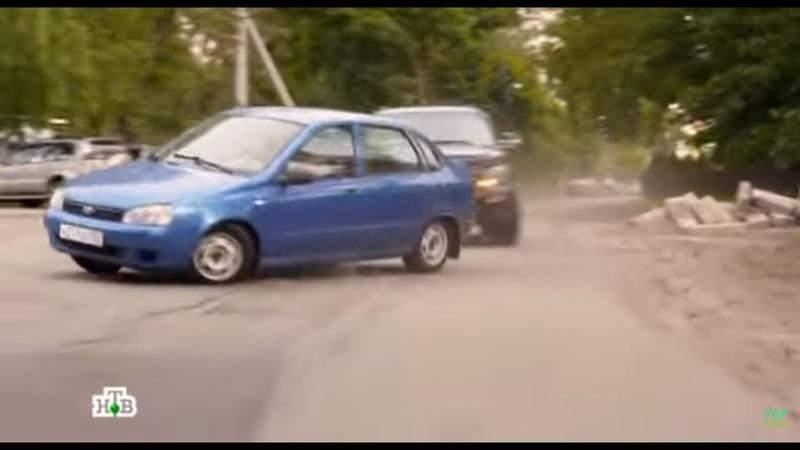 Морские дьяволы. Смерч. Судьбы (2013) 11 серия - car chase scene 1
