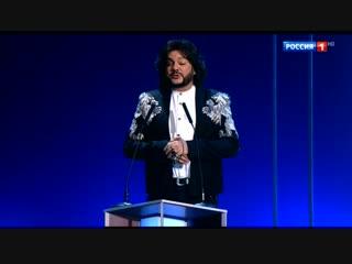 Филипп Киркоров вручает премию Валерии. Премия