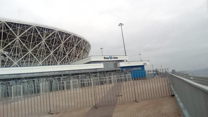 Stadion i moshkara