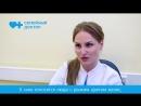 Как правильно загорать I Дерматолог «Семейного доктора» Зайцева Полина Владимировна
