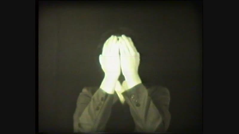 Трансляция (16мм) 1993г