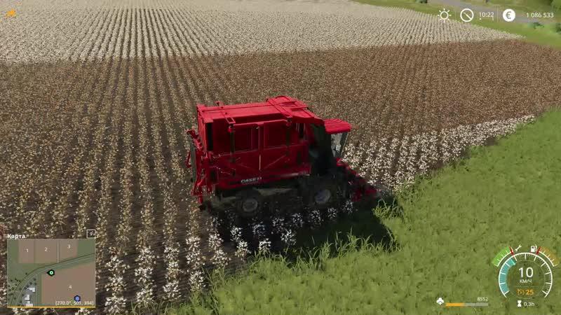 Farming Simulator 19 17.11.2018 20_47_27