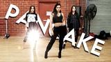 Pancake RAW - Jaded feat Ashnikko Lia Kim x Brian Friedman Choreography K-Pop