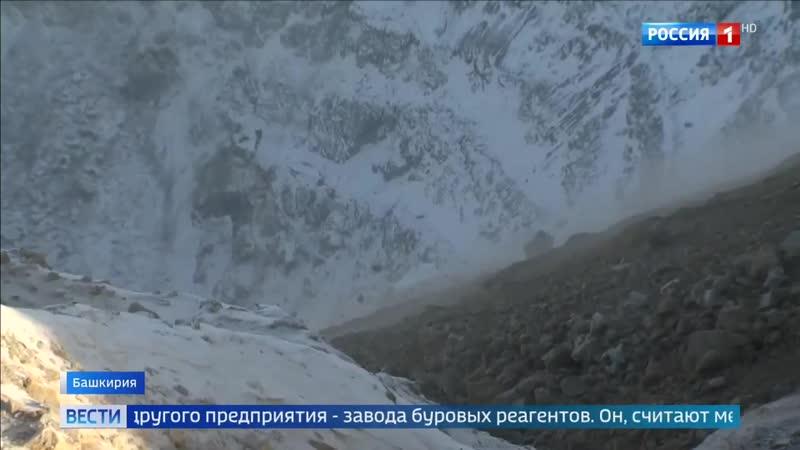 В Крыму примут детей из отравленного башкирского города Сибай (видео от 12.02.2019 года)