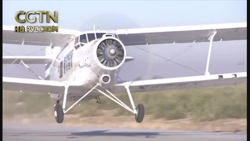 Надгородом Баотоу (Автономный район Внутренней Монголии) успешнопрошёл пробный полет крупного коммерческого беспилотного гр